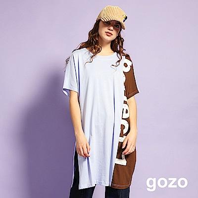 gozo Perfect完美拚色二穿長版上衣(淺紫)