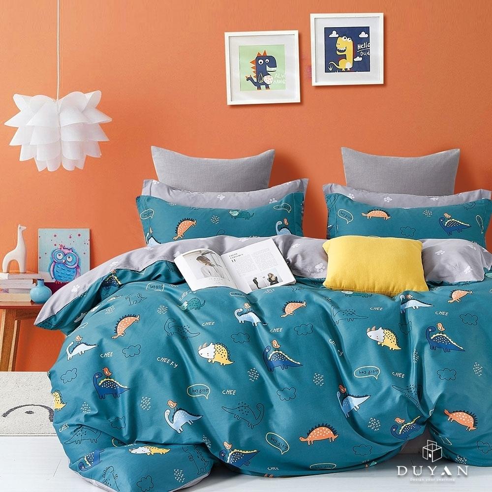 (買一送一)DUYAN竹漾-100%精梳純棉-單/雙/大床包枕套組-多款任選 台灣製 (恐龍探險)
