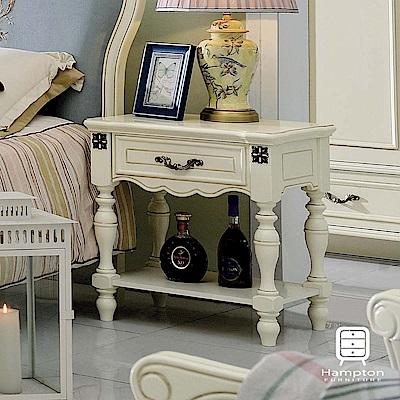 漢妮Hampton萊茵系列法式單抽床頭櫃-60x40x60cm