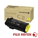FujiXerox 彩色505系列原廠高容量黃色碳粉匣CT203048(11K) product thumbnail 1