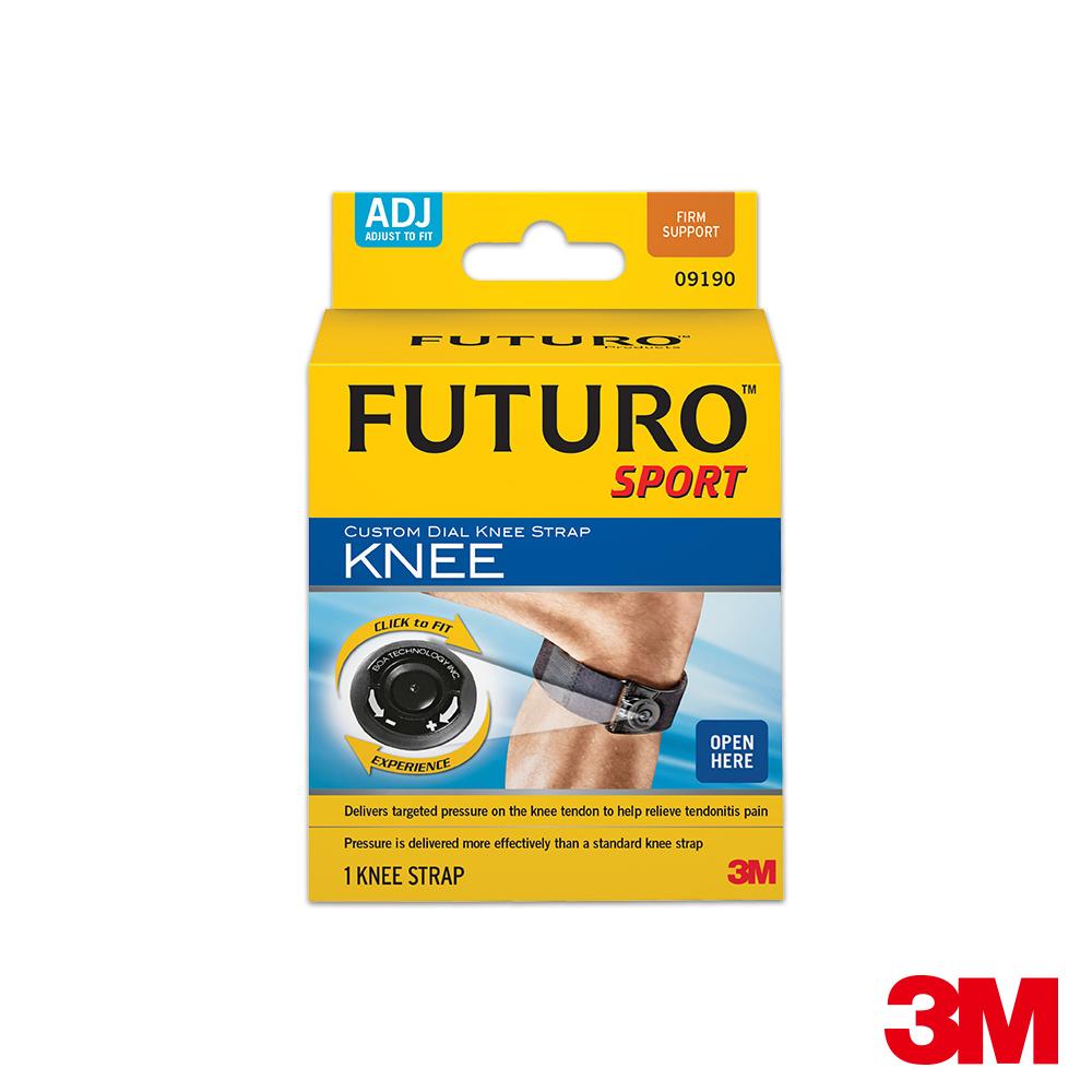 3M FUTURO護多樂 旋鈕式髕骨加壓帶