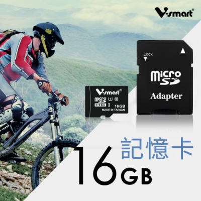 V-smart MicroSDHC UHS-I U1  記憶卡 16GB