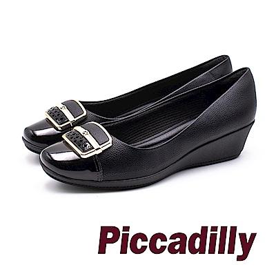 Piccadilly 質感金屬框 軟墊中跟淑女鞋- 黑 (另有淺玫瑰粉)