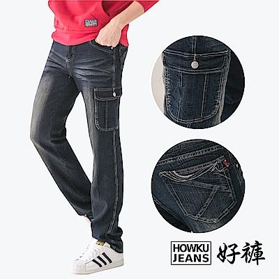 多口袋幾何造型牛仔工作褲