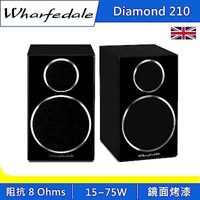 英國Wharfedale Diamond 210 書架型喇叭