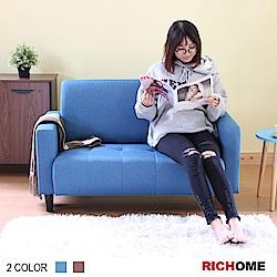 RICHOME 激安雙人沙發-2色