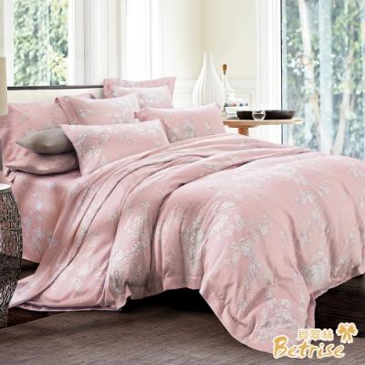 Betrise閨蜜愛-粉  加大-植萃系列100%奧地利天絲四件式兩用被床包組