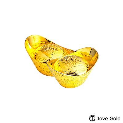 Jove gold 貳台錢黃金元寶x2-招財進寶(共4台錢)