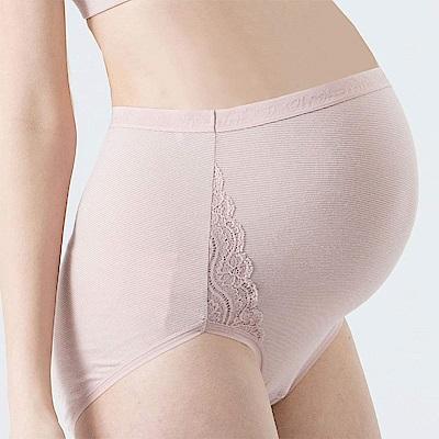 【ohoh-mini  孕期內著】水感魔力孕期高腰內褲(粉色)