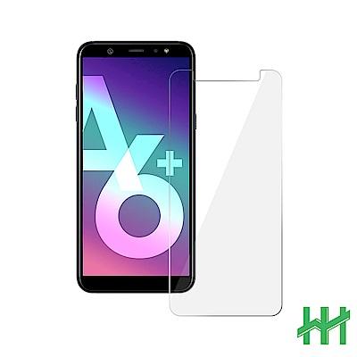鋼化玻璃保護貼系列 Samsung Galaxy A6 Plus (6吋)