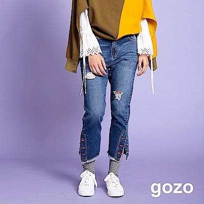 gozo 微刷破開扣褲管九分牛仔褲(藍色)