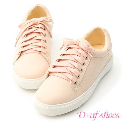 D+AF 日常焦點.百搭加厚底綁帶休閒鞋*粉