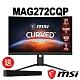 『送聲霸』msi微星 Optix MAG272CQP 27型2K曲面電競螢幕 支援FreeSync 165Hz 1ms product thumbnail 1