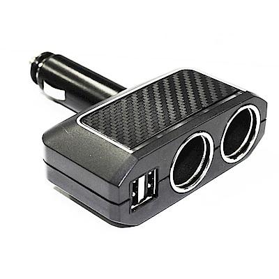 MIRAREED二孔電源插座 二孔USB