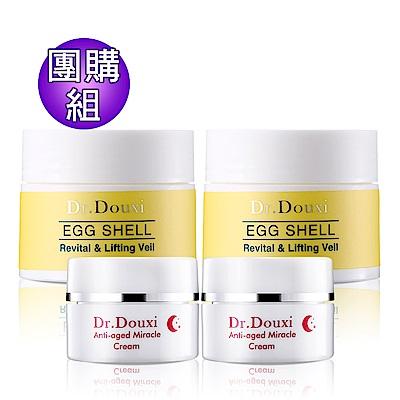 Dr.Douxi 朵璽 卵殼膜20g <b>2</b>入+熬夜霜10ml <b>2</b>入
