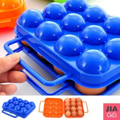 JIAGO 露營必備手提攜帶式防震雞蛋盒-12顆裝