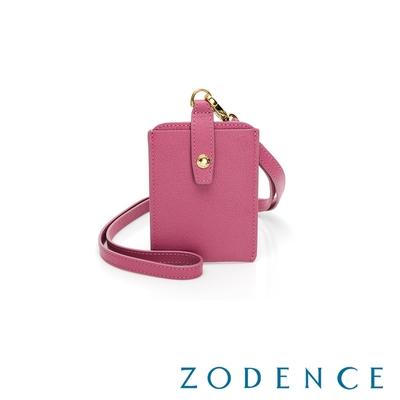 ZODENCE MAG進口牛皮直式證件套 粉紫