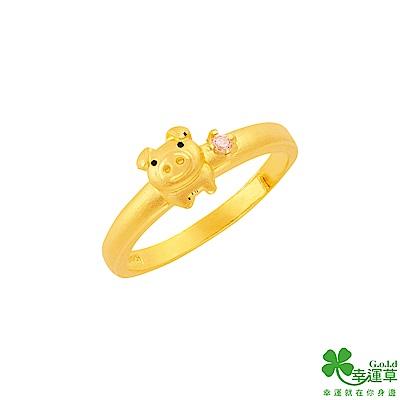 幸運草 蜜蜜豬黃金戒指