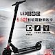 CARSCAM LED大燈鋁合金6.5吋智能折疊電動滑板車 product thumbnail 2