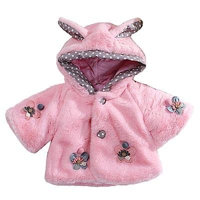 兔耳造型厚鋪棉寶寶連帽外套 k60933 魔法Baby