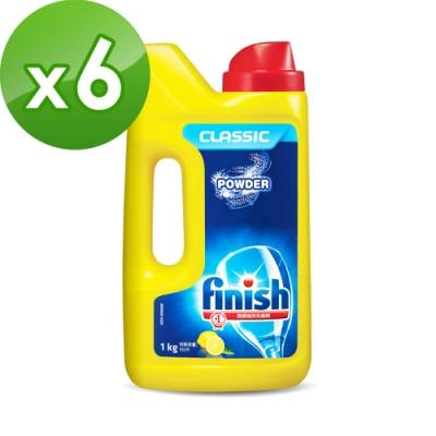 亮碟Finish-強力洗滌粉劑(1kg)X6