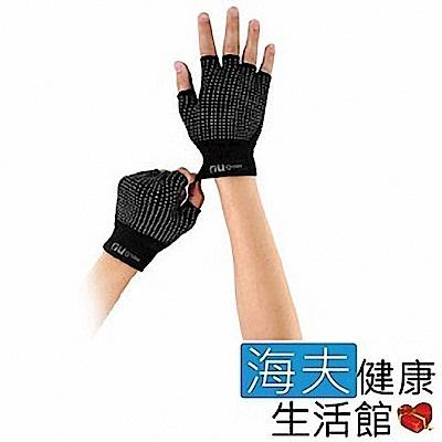 恩悠數位 NU 鈦鍺能量護手套