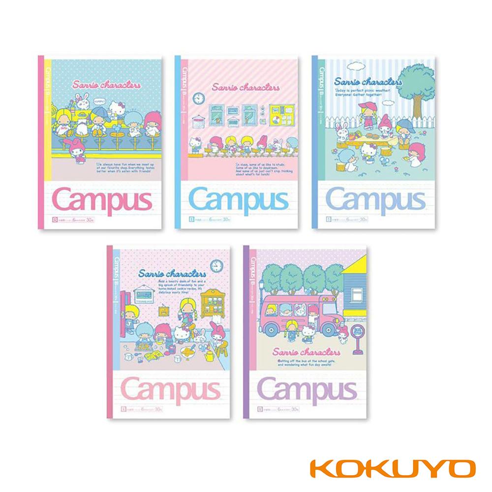 KOKUYO Campus 2018限定點線筆記本(5冊裝)-三麗鷗明星
