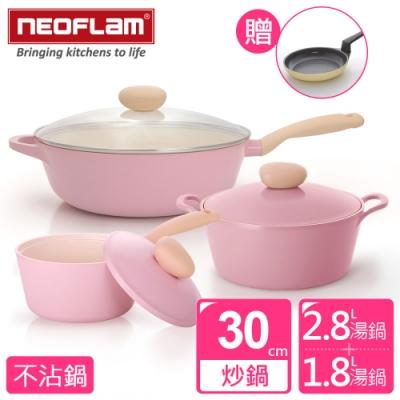 韓國NEOFLAM 高雅水晶公主三件鍋具組【加贈16cm煎蛋鍋】