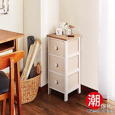 Cest Chic-小鹿山莊桐木三抽隙縫櫃-洗白W25*D25*H59.5cm