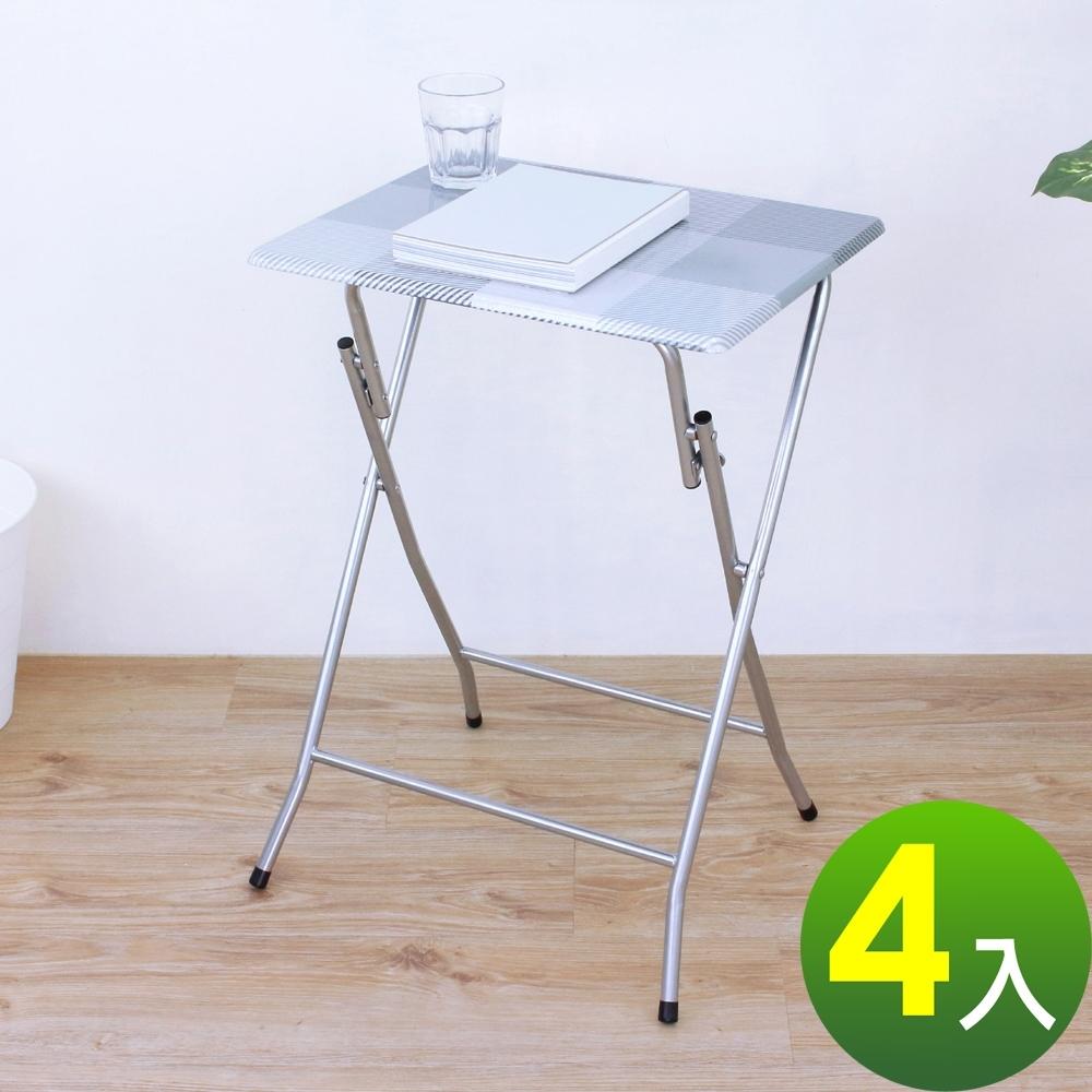 頂堅 高66公分-小型折疊桌 休閒摺疊桌 野餐露營桌 便利拜拜桌 折合邊桌-二色-4入/組