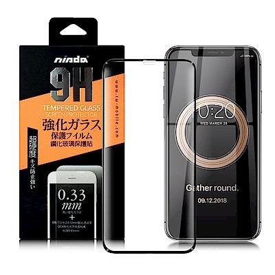 NISDA For iphone XS MAX  6 . 5 吋 完美滿版鋼化玻璃保護貼- 黑