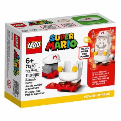 樂高LEGO 超級瑪利歐系列 - LT71370 火焰瑪利歐Power-Up套裝