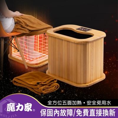 [福利品]【MOLIJIA 魔力家】知足常熱-遠紅外線原木桑拿桶-輕巧版小型-升級單口布套款