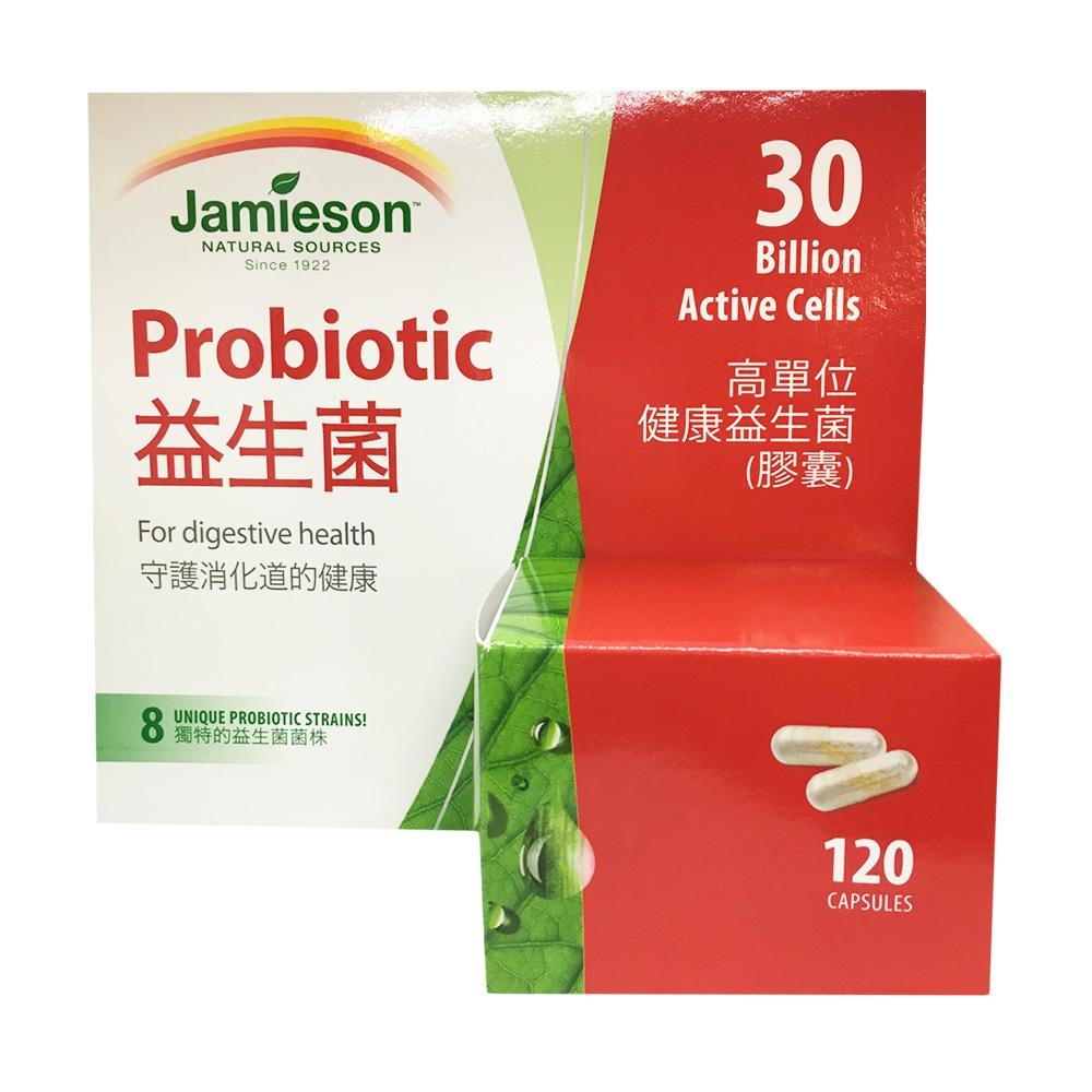 Jamieson 健康益生菌膠囊 120顆
