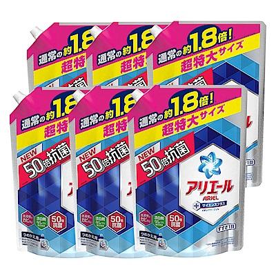 【日本No.1】Ariel超濃縮洗衣精補充包1350gx6包/箱
