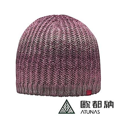 【ATUNAS 歐都納】羊毛+Primaloft科技纖維針織保暖毛帽A-A1746紫灰