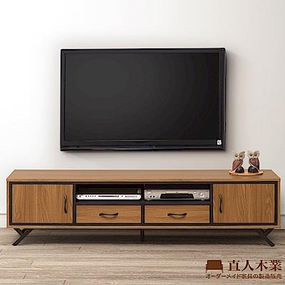 日本直人木業-ROME胡桃木工業風180CM電視櫃(180x40x47cm)