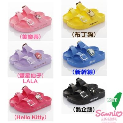 Sanrio三麗鷗 童鞋 幼兒園防水極輕量吸震室內室外兒童拖鞋-共6款