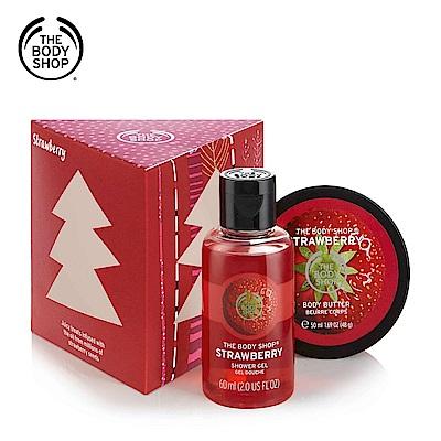 The Body Shop 草莓嫩白迷你原裝禮盒