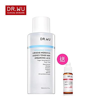DR.WU 玻尿酸保濕精華露500ml重量版送杏仁酸亮白煥膚精華18%15ML