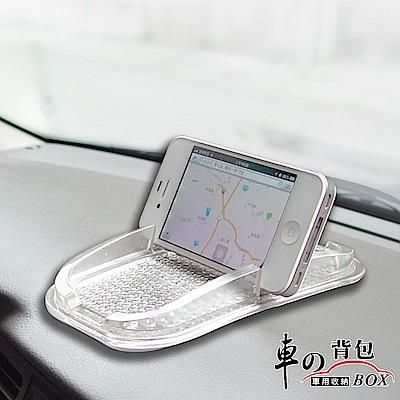 車的背包 果凍小物車用手機架收納架 (透明)