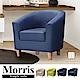 Hampton莫里斯耐磨皮面休閒椅-寶石藍-單人沙發/主人椅/椅子 product thumbnail 1