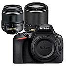 【快】NIKON D5600+18-55mm+55-200mm VR II雙鏡組*(平輸)