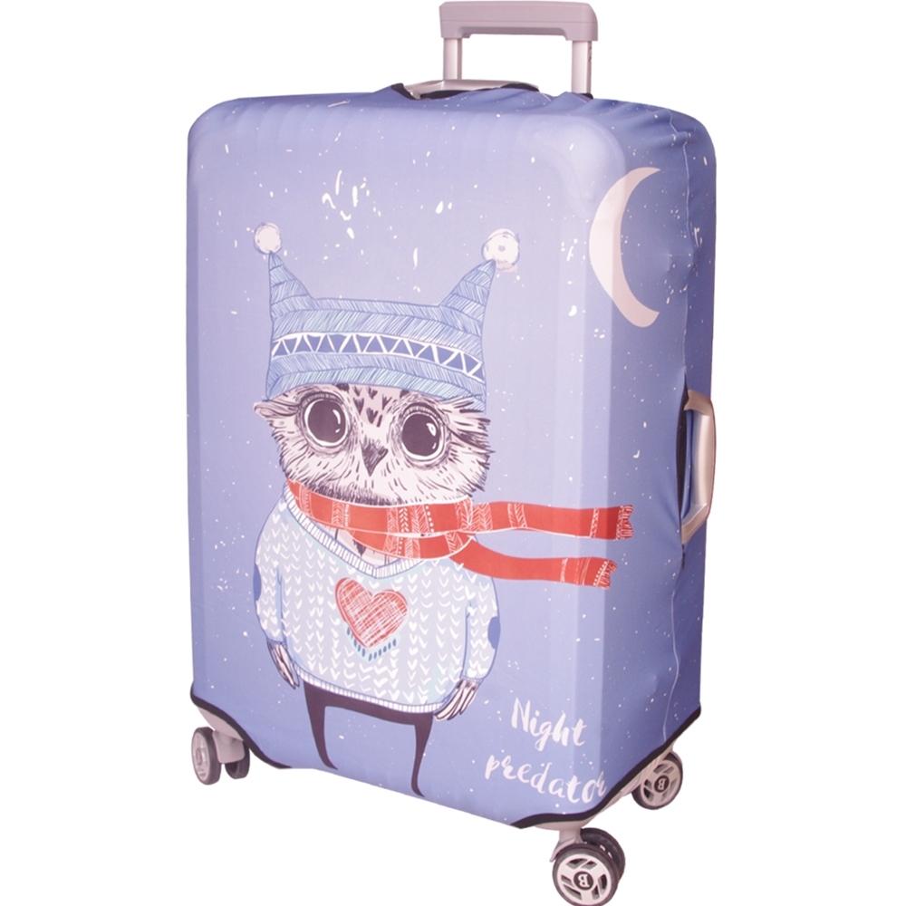 新一代 貓頭鷹 行李箱保護套(25~28吋行李箱適用)