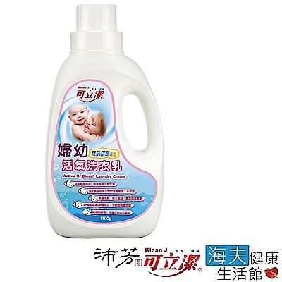 眾豪 可立潔 沛芳 高級 婦幼活氧洗衣乳X6(每瓶1100g,共6瓶)
