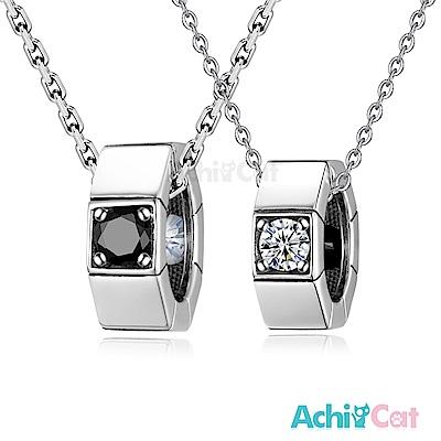 AchiCat 情侶對鍊925純銀項鍊 幸福輪廓