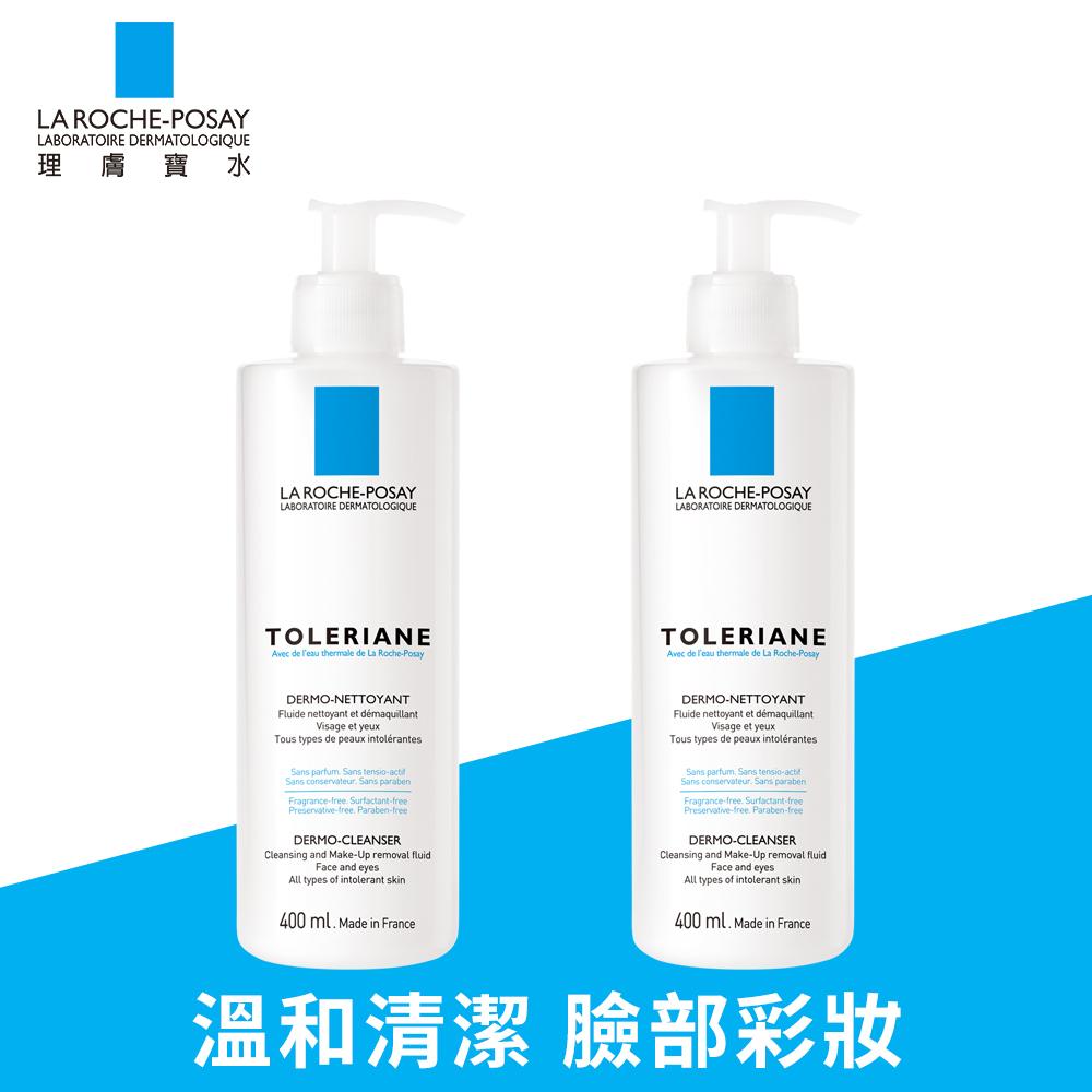 理膚寶水 多容安清潔卸妝乳液400ml 2入組 溫和清潔