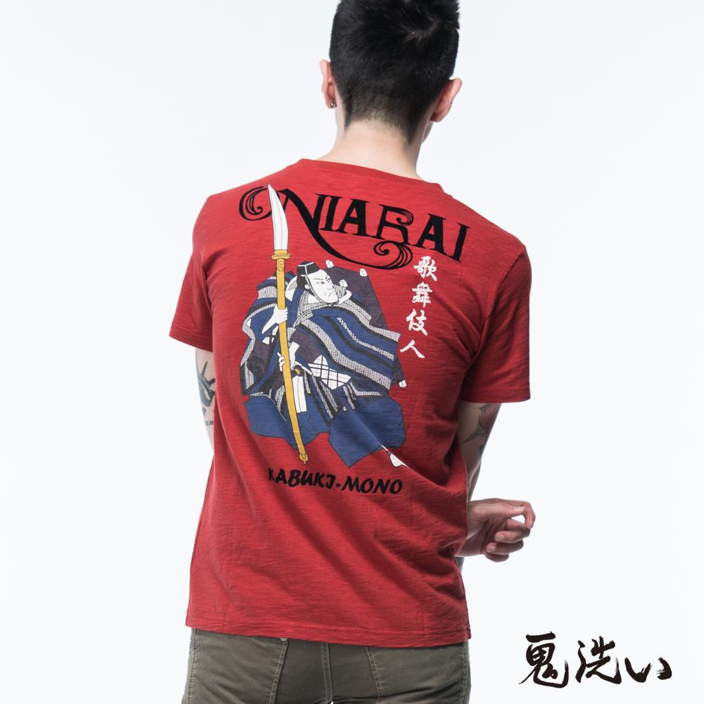 鬼洗 BLUE WAY 鬼洗武士植絨T恤(紅)
