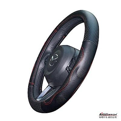 【安伯特】純正牛皮方向盤套(環太平洋)止滑 高耐磨 高韌性 透氣吸汗