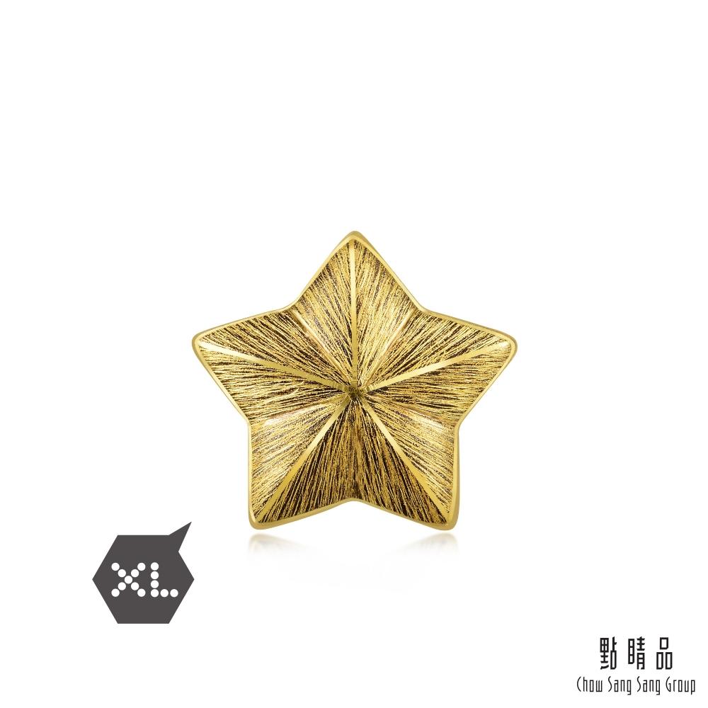 點睛品 Charme XL 酷黑系列 指引 黃金轉運珠